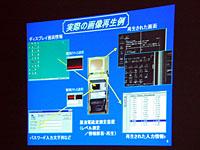 NTT-AT、「電磁波による情報漏え...