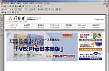 web ページ pdf 文字 認識