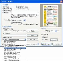 pdf 直線書き込み 無料
