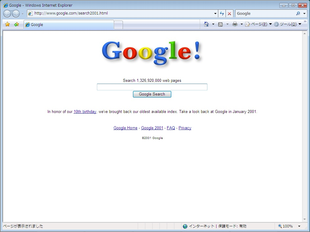 https://internet.watch.impress.co.jp/cda/static/image/2008/10/03/google2001.jpg