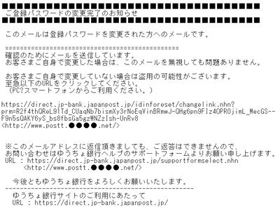 振込・振替 | よくあるご質問 : 三井住友銀行