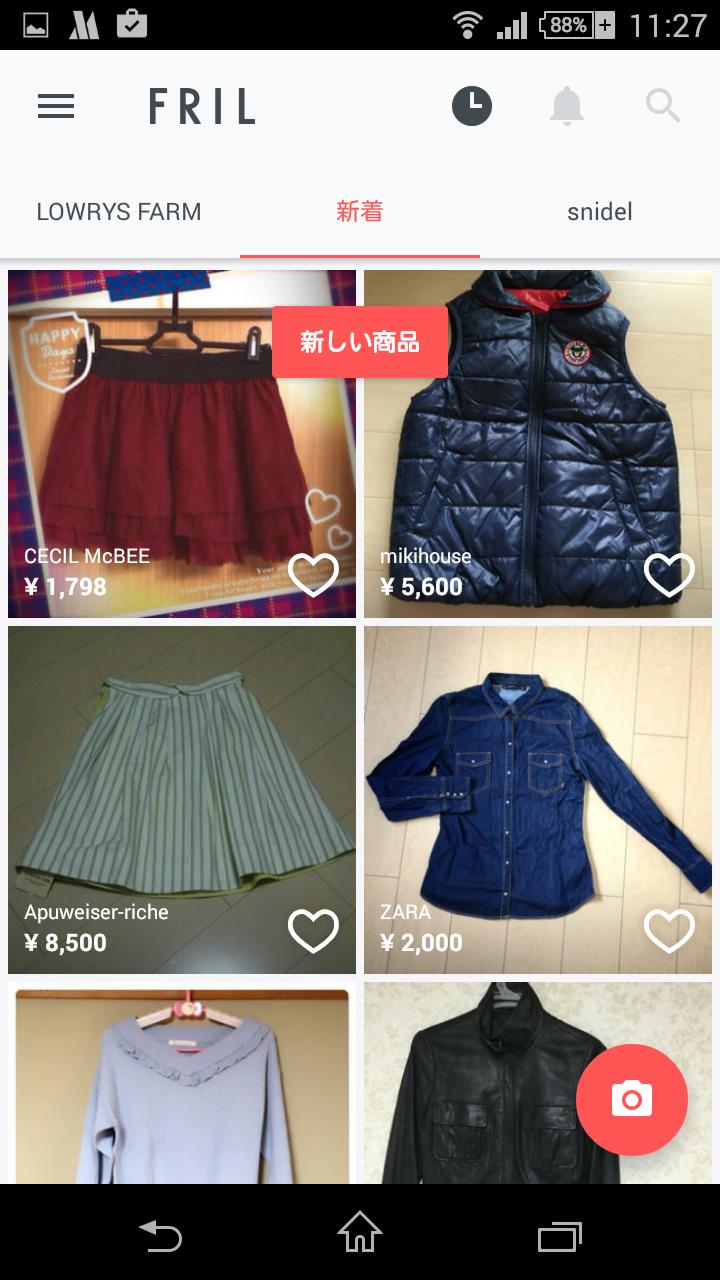 楽天、フリマアプリ「フリル」を手掛けるFablicを子会社化(1/2 ...