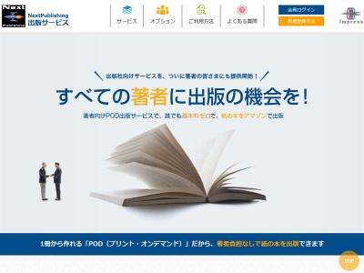 amazon co jpで誰もが無料で紙の書籍を出版できる 著者向けpod出版