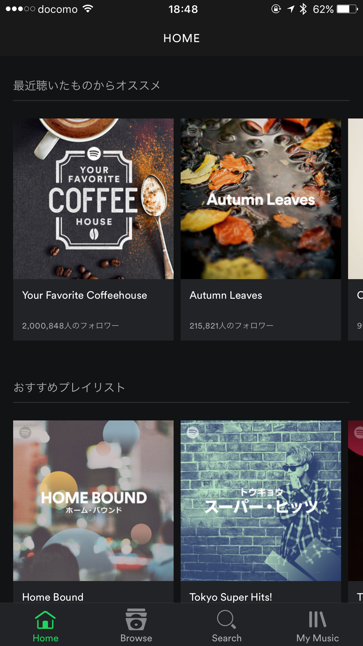 iPhoneで「Spotify Free」を表示