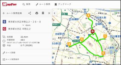 ファン 検索 マップ ルート