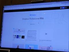 Dropbox Professional」提供開始、フリーランス・個人事業主の