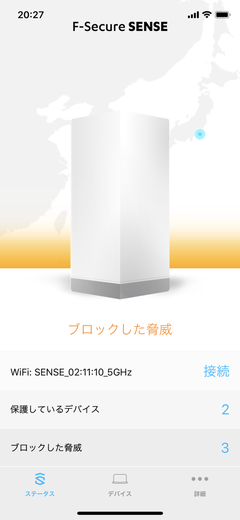 F-Secure SENSE IEEE 802.11ac Ethernet Wireless Router