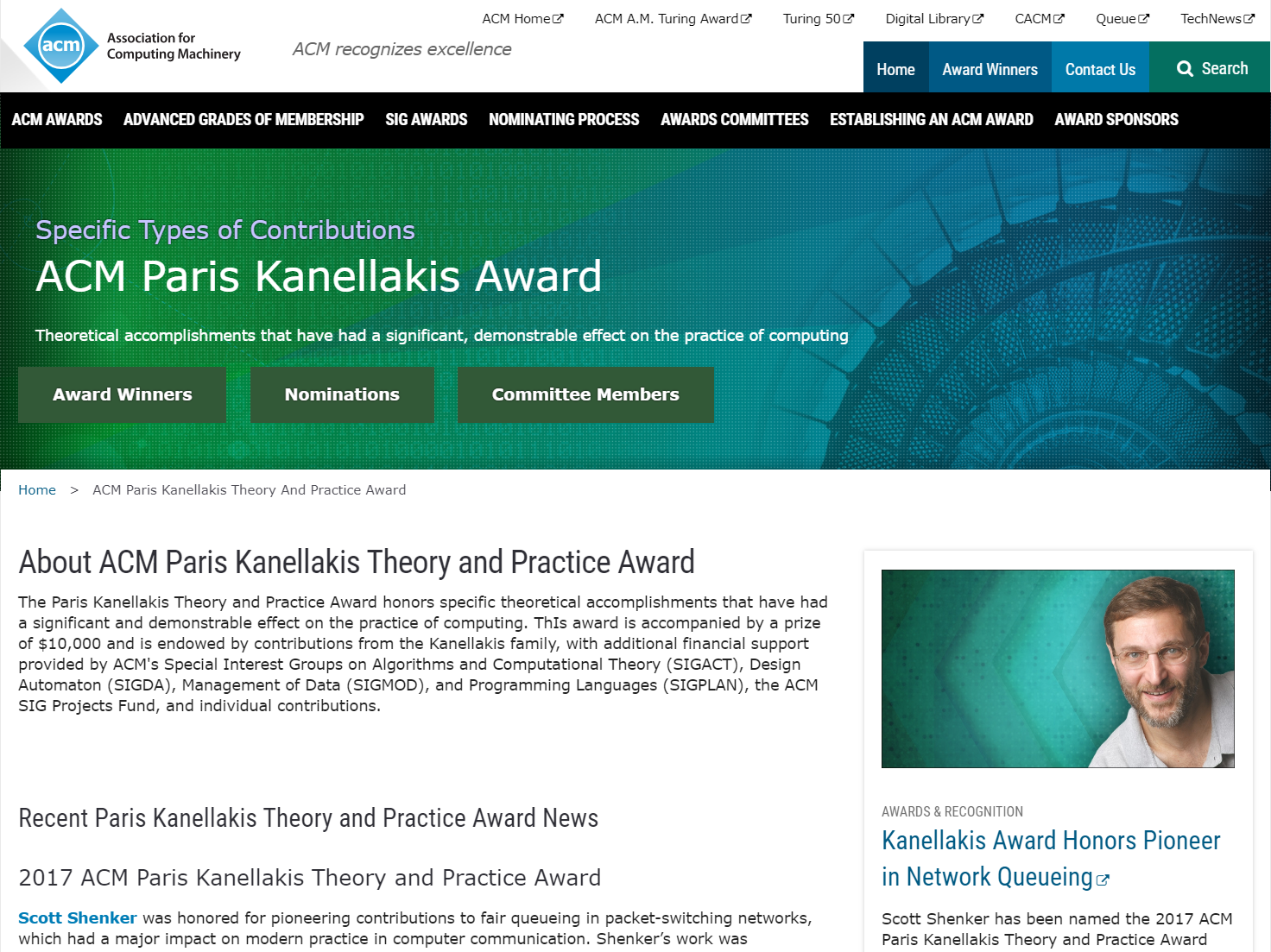 "ACM(Association for Compution Machinery)の<a href=""https://awards.acm.org/kanellakis"" class=""n"" target=""_blank"">「Paris Kanellakis Theory and Practice Award」のウェブページ</a>"