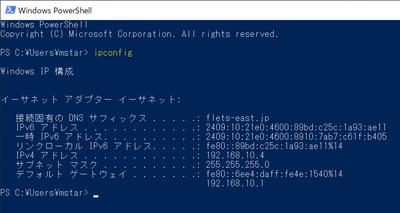 IPv6ならネットから直接アクセスできる? 試して確かめよう【イニシャルB