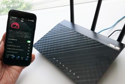 011089de70 今回は、Wi-Fiでのゲームプレイを少しでも快適にする設定だ。オンラインゲームをするなら必ず設定しておこう
