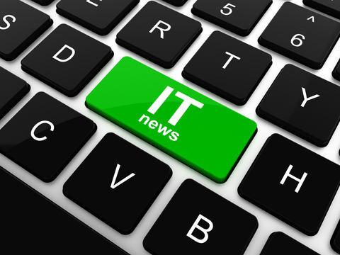877e1decb6 見出しでわかる IT界隈・今週の重要ニュース:全286本[2019/6/27~7/4 ...