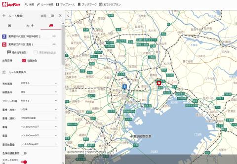ルート 検索 ファン マップ