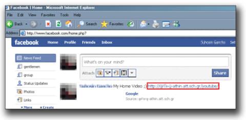 思い ます と facebook あなた だ