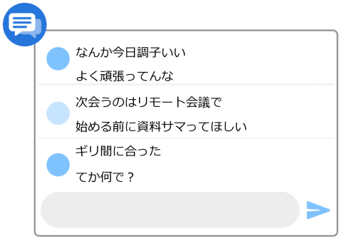 神奈川県町田市」は非実在…ATOK最新版は誤地名への対応を強化 ...