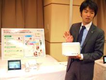 電話詐欺(振り込め詐欺)にご注意|NTT西日本