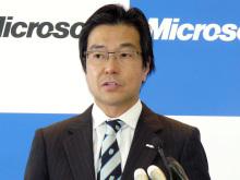 Microsoft日本法人と呼ばないで」~日本マイクロソフトへの社名変更に ...