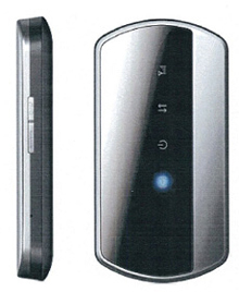 NetIndex Mobile Router RS-CV0C