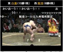 ニコニコ動画 相撲中継