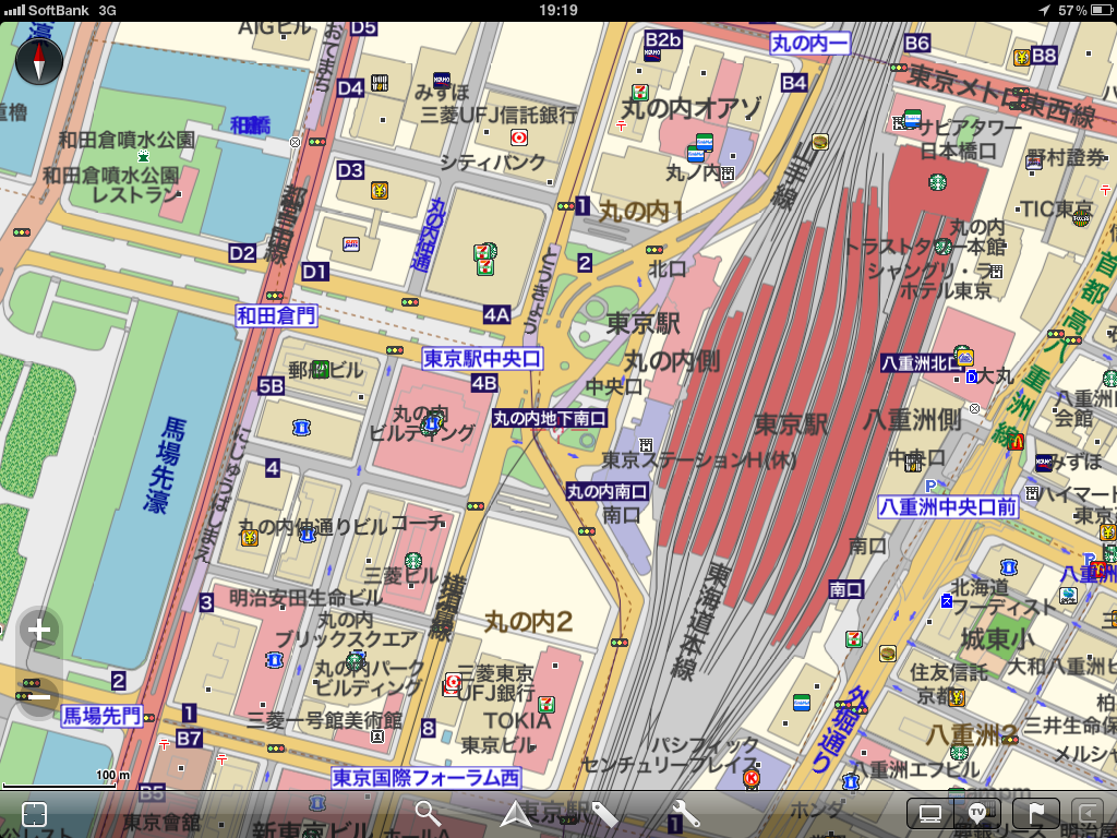 MapFan for iPhone Ver.1.5(iPad)