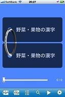 メモメモ暗記帳Lite - Appliv[アプリヴ] - iPhone
