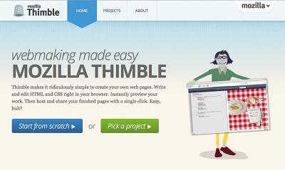 Mozilla、「普通の人」がウェブ...