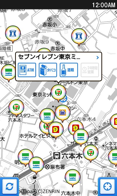 の コンビニ 現在地 近く 【便利な検索機能】グーグルマップで現在地から徒歩圏内のコンビニを探す方法