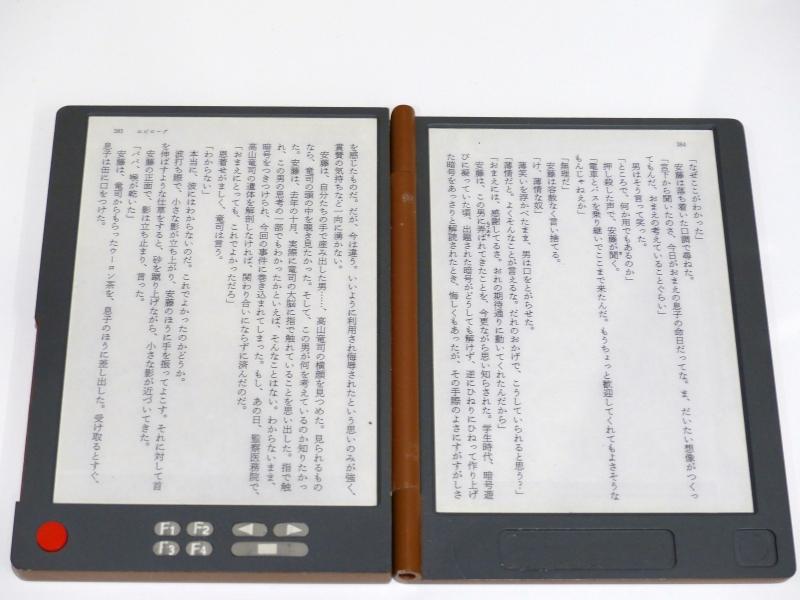 eBookJapan、電子書籍版マンガ全集とASUSの7型タブレットをセット販売開始(17/18)