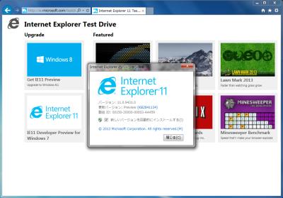 ccleaner 日本 語  windows10