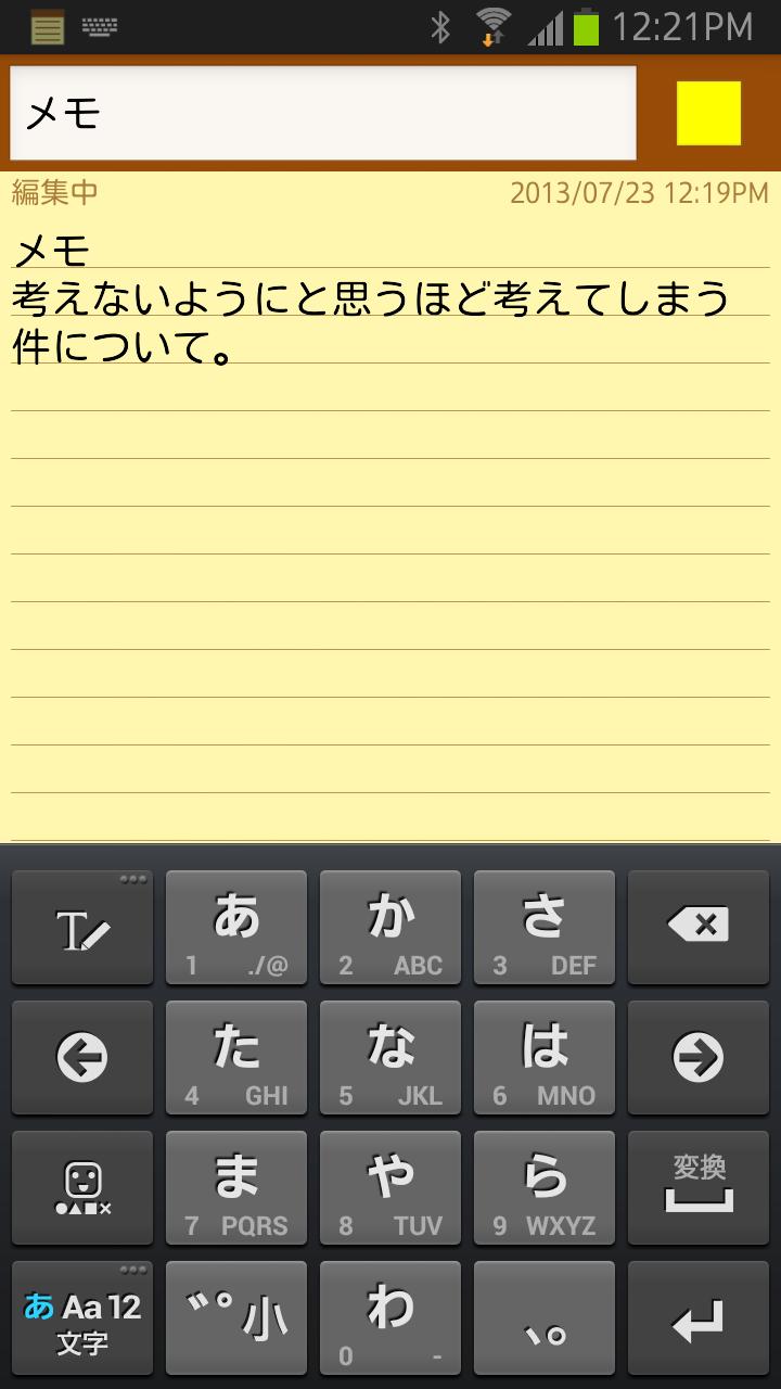 Colornote 004