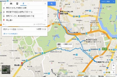 新google map 一覧