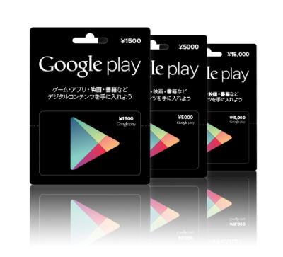 Google Playで詐欺アプリ被害が拡大 - App Storeと …