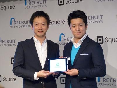 株式会社リクルートライフスタイル代表取締役社長の北村吉弘氏(右)とSq... リクルートとSqu
