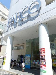 iBeaconで人流解析、名古屋PARCOに300個のビーコン発信機