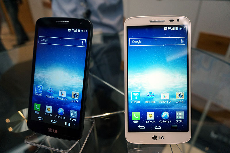 「LG G2 mini for BIGLOBE」