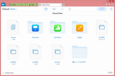 how to find icloud drive on pc