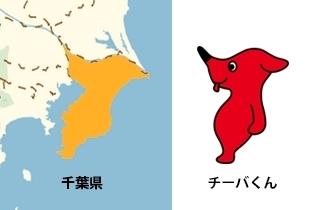 「千葉 地図 イラスト」の画像検索結果