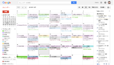 【Appliv】Google カレンダー