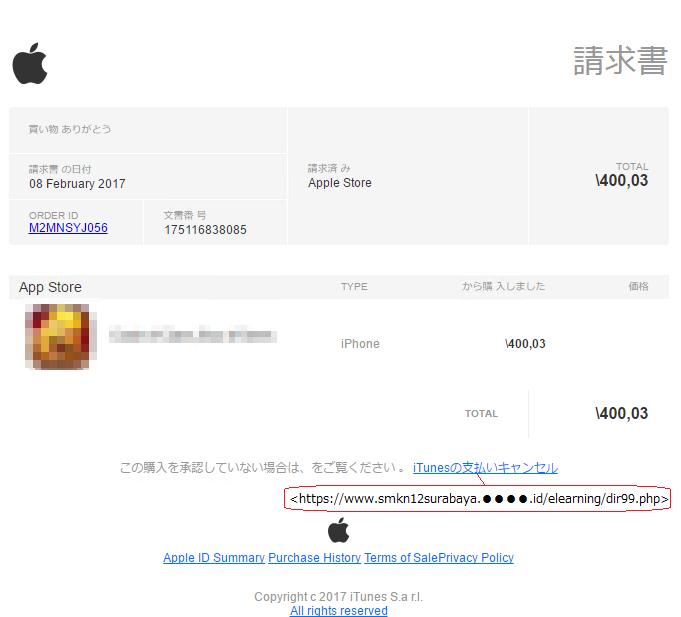 最新 の windows サポート ソフトウェア を apple から ダウンロード