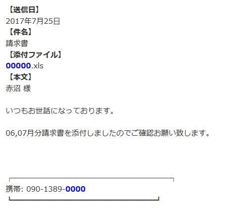 ビジネス英語で請求書を送付!作成のポイントや注 …