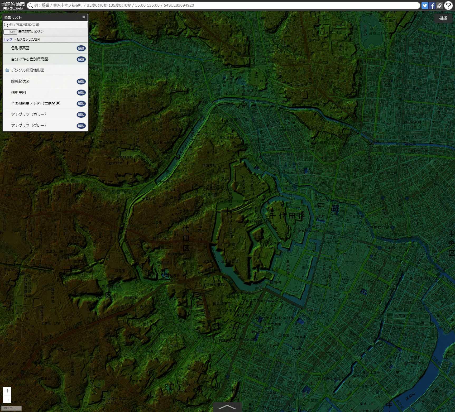 高低差のための新機能、国土地理院が公開【地図ウォッチ】