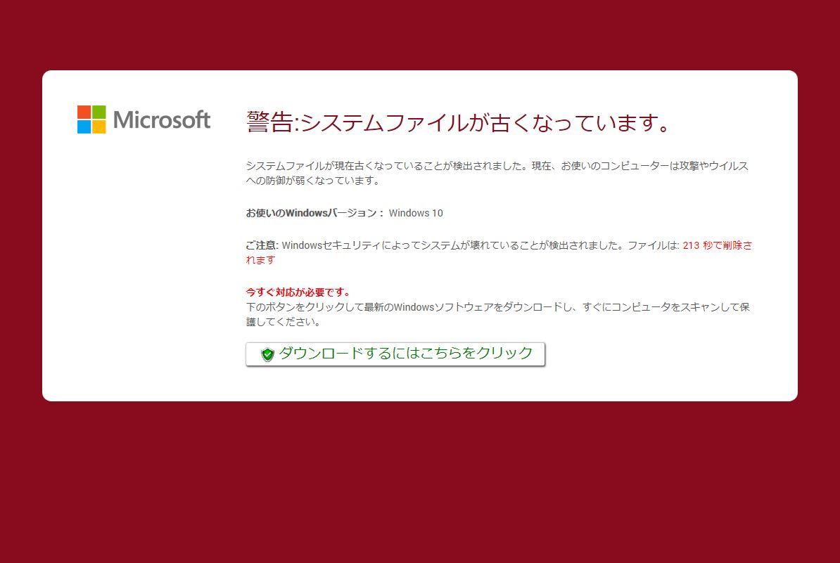 セキュリティ ソフト windows