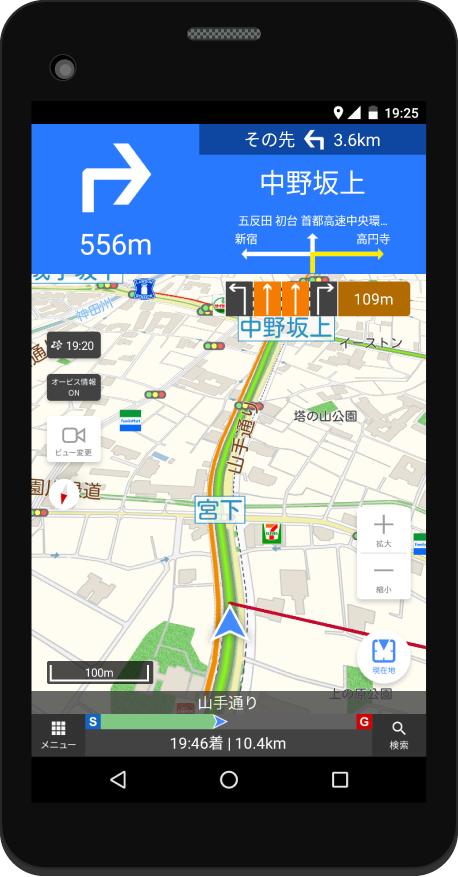 「MapFan」無償提供、通信圏外でも使えるカーナビアプリ、西日本豪雨の被災地支援で8月31日まで