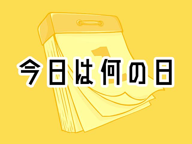 """【今日は何の日】7月19日:""""クラウド""""ストレージのベータ版が公開された日【iNTERNET magazine Reboot】"""