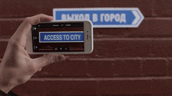もはや視覚のほんやくコンニャク、「Google 翻訳」アプリが「Word Lens」でパワーアップ