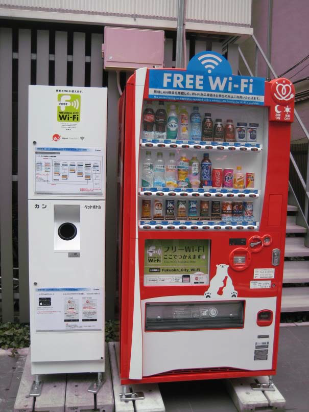 PC Watch福岡市がWi-Fi自販機設置、ストリート公衆無線LANサービス提供、災害時にはカンパンも供給