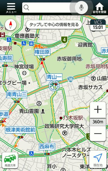 時事ネタ - cover