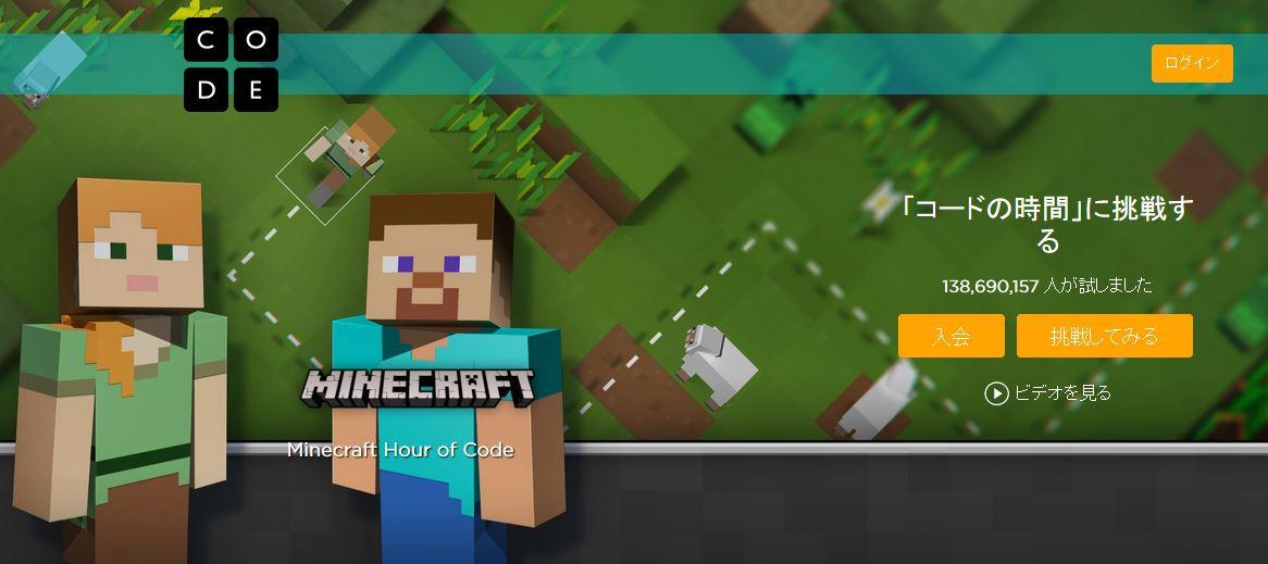 【実況】Minecraftでプログラミングの基礎が学べるらしい#3(終)【Hour of Code】 - YouTube