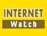 INTERNET Watch ロゴ