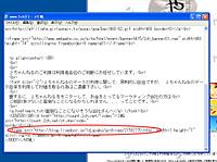 藤沢郵便局2ちゃんねる